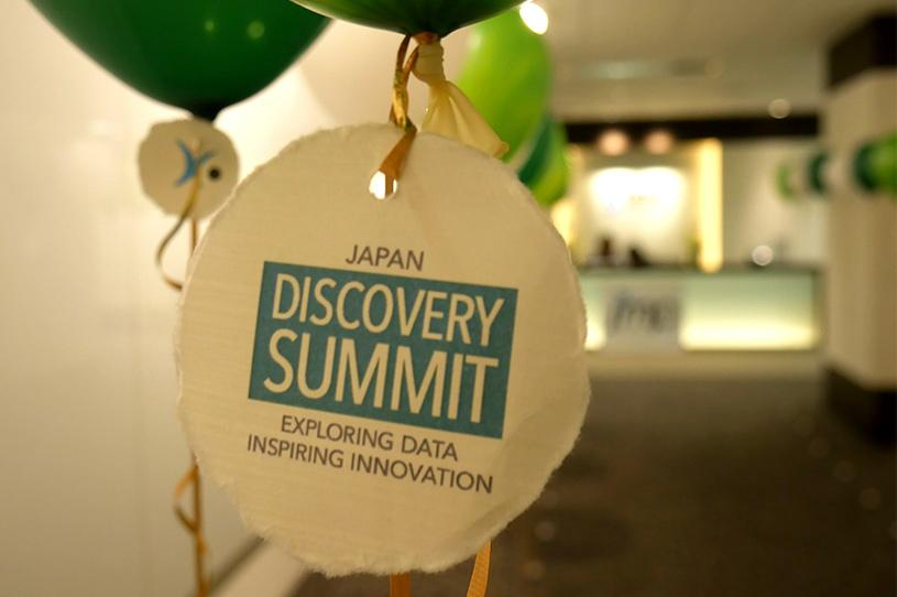 Balloons with Discovery Summit Logo
