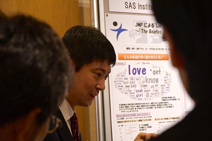 Naohiro JMP Japan Staff