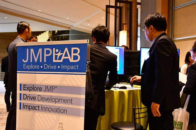 JMP Lab (Feedback request booth)