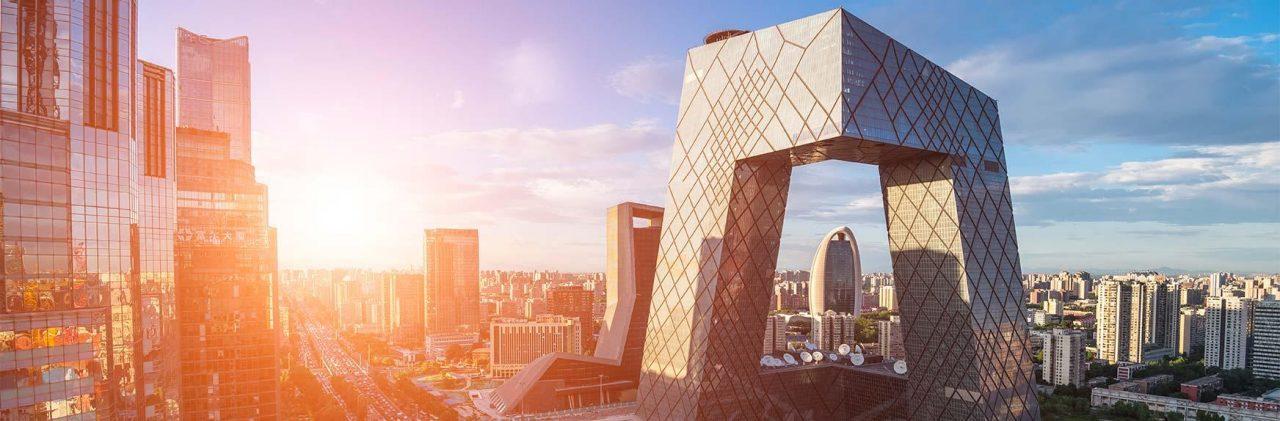 Discovery Summit China 2017